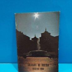Coleccionismo: PROGRAMA DE FIESTAS..ARANDA DE DUERO....BURGOS...1980.... Lote 266760533