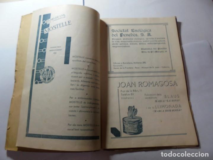 Coleccionismo: magnifico antiguo programa de vilafranca del penedes fira comercial y agricola 1936 - Foto 4 - 266803474