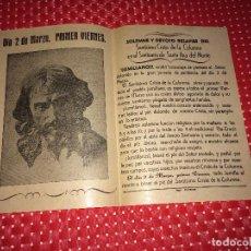 Coleccionismo: JUMILLA - SOLEMNE Y DEVOTO BESAPIES DE SANTÍSIMO CRISTO DE LA COLUMNA - AÑOS 3. Lote 267717234