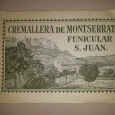 Coleccionismo: LIBRITO AÑOS 20-30 CON 12 LÁMINAS HUECOGRABADAS CREMALLERA DE MONTSERRAT. FUNICULAR S.JUAN. Lote 267757054