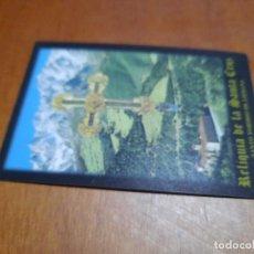 Coleccionismo: ESTAMPA RELIQUIA DE LA SANTA CRUZ. SANTO TORIBIO DE LIEBANA. TEXTO POR DETRÁS. BUEN ESTADO. D. Lote 268899909