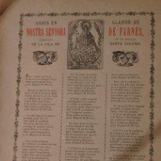 Coleccionismo: GOIG DE NOSTRA SENYORA DE FARNÉS - PORTAL DEL COL·LECCIONISTA. Lote 269055238