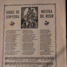 Coleccionismo: GOIG DE NOSTRA SENYORA DEL ROSER - PORTAL DEL COL·LECCIONISTA. Lote 269060383