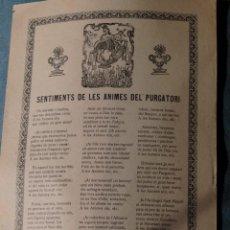 Coleccionismo: GOIG SENTIMENT DE LES ANIMES DEL PURGATORI - PORTAL DEL COL·LECCIONISTA. Lote 269060838