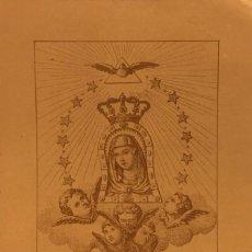 Coleccionismo: LAMINA NUESTRA SEÑORA DE LA CUEVA SANTA, COFRADIA DE LOS MOZOS DE SEGORBE, CASTELLON. Lote 269061143