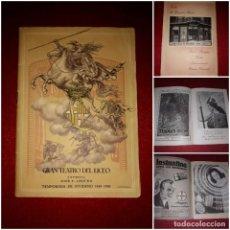 Coleccionismo: PROGRAMA GRAN TEATRO DEL LICEO TEMPORADA DE INVIERNO 1949-1950. Lote 269161888