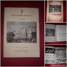 Coleccionismo: PROGRAMA GRAN TEATRO DEL LICEO TEMPORADA DE INVIERNO 1947-1948. Lote 269163308