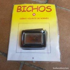 Coleccionismo: COLECCION BICHOS-EDIC.RBA.CIERVO VOLANTE DE NORNEO. Lote 269214948