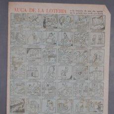 Coleccionismo: AUCA/ALELUYA DE LA LOTERIA O LA HISTORIA DE UNA TÍA, ESCRITA EN LA GALERIA, UNA TARDE QUE LLOVÍA. Lote 269745388
