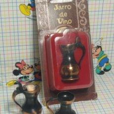 Coleccionismo: 3 JARRONES DE METAL FABRICADO ESPAÑA. Lote 274937863