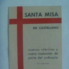 Collezionismo: SANTA MISA EN CASTELLANO, NUEVAS RUBRICAS Y NUEVA TRADUCCION. APOSTOLADO DE LA PRENSA , 1965. Lote 276035873