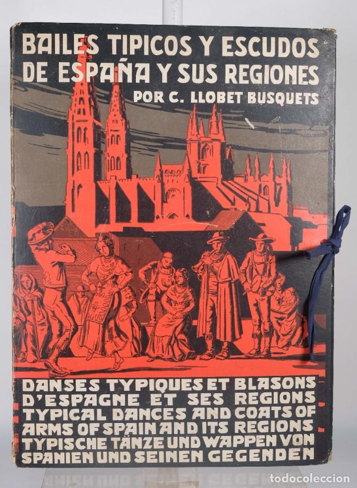 BAILES TÍPICOS Y ESCUDOS DE ESPAÑA Y SUS REGIONES - C.LLOBET BUSQUETS - 16 LÁMINAS 1929 (Coleccionismo - Laminas, Programas y Otros Documentos)