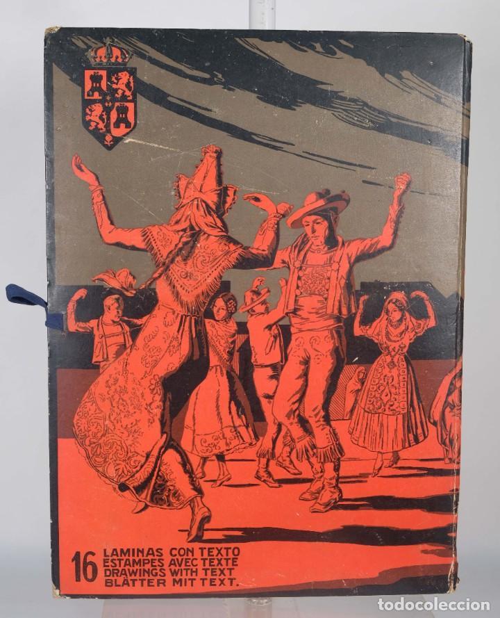 Coleccionismo: Bailes típicos y escudos de España y sus regiones - C.Llobet Busquets - 16 láminas 1929 - Foto 2 - 276406093