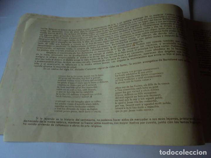 Coleccionismo: magnifico antiguo programa fiesta mayor sitges del 1947 - Foto 6 - 276732573