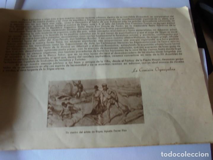 Coleccionismo: magnifico antiguo programa fiesta mayor sitges del 1947 - Foto 7 - 276732573