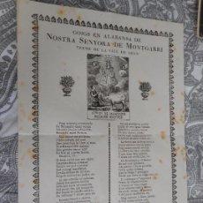 Colecionismo: GOIGS EN ALABANSA NOSTRA SENYONA DE MONTGARRI.VALL DE ARAN. IMP.OLIVA DE VILANOVA.BARCELONA.. Lote 277195663