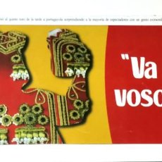 Coleccionismo: REPRODUCCION RECORTE PUBLICIDAD VAPOR VOSOTROS CERVEZA CRUZCAMPO - LAMINAVARIOS-0040. Lote 277588953