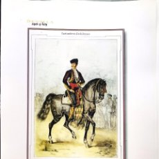 Coleccionismo: REPRODUCCION LAMINA SEVILLA AYER Y HOY MAJO A CABALLO FERIA DE SEVILLA - LAMINAVARIOS-0042. Lote 277590498