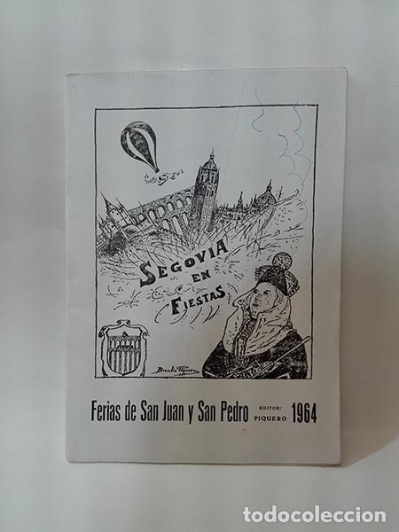 1964. SEGOVIA. PROGRAMA DE FIESTAS. (Coleccionismo - Laminas, Programas y Otros Documentos)