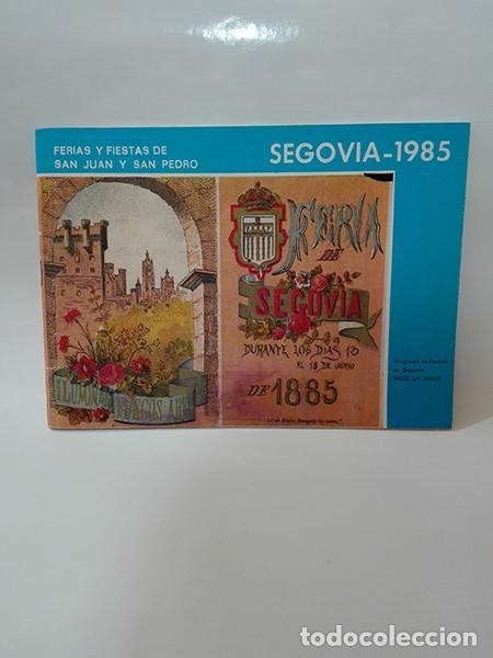 1985. SEGOVIA. PROGRAMA DE FIESTAS. SAN JUAN Y SAN PEDRO. (Coleccionismo - Laminas, Programas y Otros Documentos)