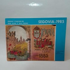 Coleccionismo: 1985. SEGOVIA. PROGRAMA DE FIESTAS. SAN JUAN Y SAN PEDRO.. Lote 277660133