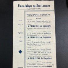 Collectionnisme: PROGRAMA FIESTA MAYOR DE SAN LORENZO 1948 LLAGOSTERA SARDANAS 6. Lote 277835728
