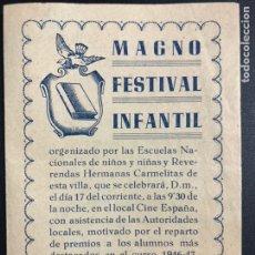 Collectionnisme: PROGRAMA MAGNO FESTIVAL INFANTIL 1947 LLAGOSTERA 6. Lote 277836753