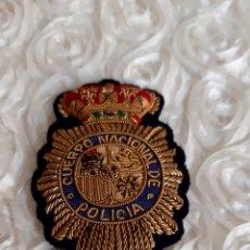 Coleccionismo: INSIGNIA POLICÍA NACIONAL BORDADO EN HILO DE ORO. Lote 278337498