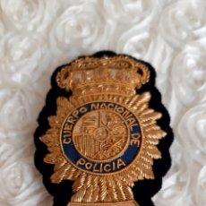 Coleccionismo: INSIGNIA POLICÍA NACIONAL BORDADO EN HILO DE ORO. Lote 278337693
