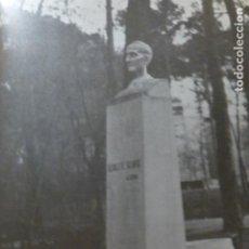Coleccionismo: ALBACETE ANTIGUA LAMINA HUECOGRABADO. Lote 278705168