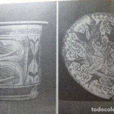 Coleccionismo: ALBACETE ANTIGUA LAMINA HUECOGRABADO. Lote 278705913
