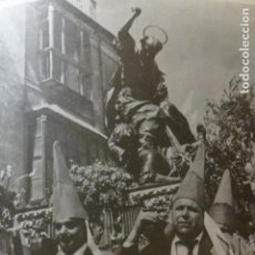 Coleccionismo: SEMANA SANTA MURCIA ANTIGUA LAMINA HUECOGRABADO. Lote 278924023