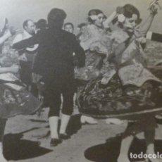 Coleccionismo: JOTA MURCIANA MURCIA ANTIGUA LAMINA HUECOGRABADO. Lote 278924108
