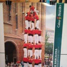 Coleccionismo: LAMINA CASTELLERS DE BARCELONA CINC DE VUIT. Lote 279404393
