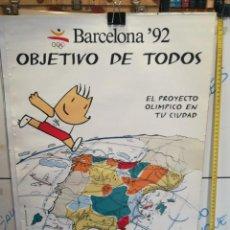 Coleccionismo: LAMINA BARCELONA '92. Lote 279405688
