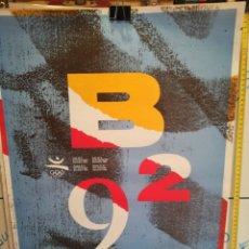 Coleccionismo: LAMINA BARCELONA '92. Lote 279405778
