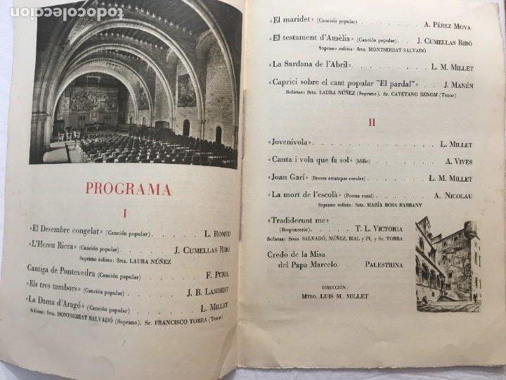 Coleccionismo: XX Conferencia Inter. Lanera. Audición Íntima. Orfeó Català. I.G. Oliva de Vilanova. Barcelona, 1951 - Foto 2 - 285974228