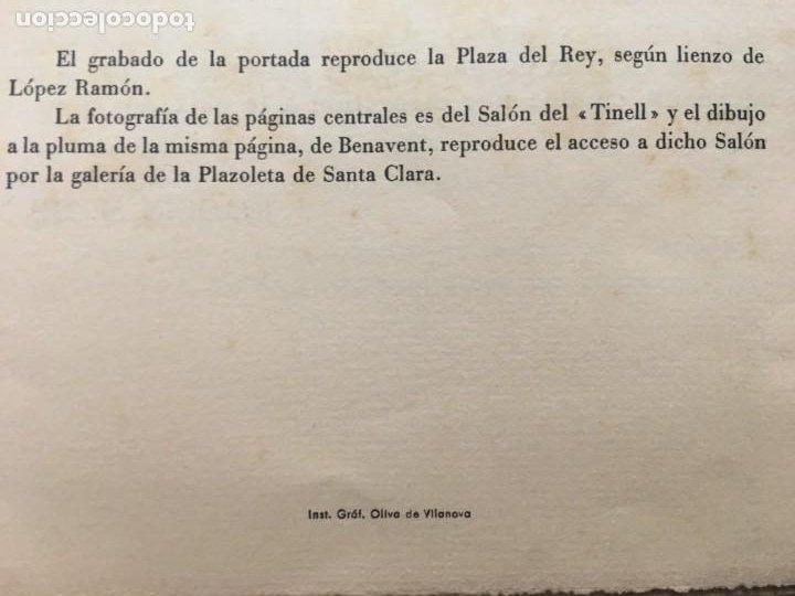 Coleccionismo: XX Conferencia Inter. Lanera. Audición Íntima. Orfeó Català. I.G. Oliva de Vilanova. Barcelona, 1951 - Foto 4 - 285974228