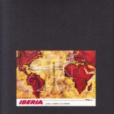 Coleccionismo: IBERIA - TARJETA POSTAL / SIN USO. Lote 288145468