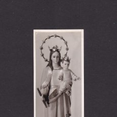 Coleccionismo: ELCHE - MARIA AUXILIADORA - ESTAMPA. Lote 288167043
