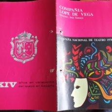 Coleccionismo: PROGRAMA TEATRO COMPAÑÍA LOPE DE VEGA CAMPAÑA NACIONAL DE TEATRO 1970 71. Lote 288655388