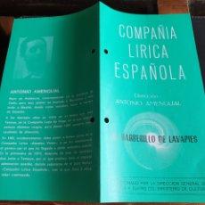 Coleccionismo: PROGRAMA TEATRO COMPAÑÍA LÍRICA ESPAÑOLA EL BARBERILLO DE LAVAPIES. Lote 288655698