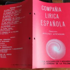 Coleccionismo: PROGRAMA TEATRO COMPAÑÍA LÍRICA ESPAÑOLA LA VERBENA DE LA PALOMA. Lote 288656398