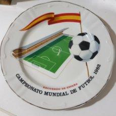 Coleccionismo: ANTIGUO PLATO RECUERDO MUNDIAL FUTBOL ESPAÑA 1982. Lote 288736873