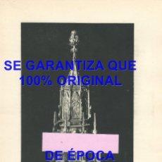 Coleccionismo: IBIZA CUSTODIA DE LA CATEDRAL HUECOGRABADO 240X170 MM E46. Lote 289497013