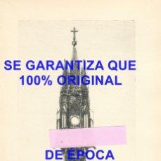 Coleccionismo: BARCELONA CUSTODIA GOTICA DE LA CATEDRAL HUECOGRABADO 240X170 MM E46. Lote 289497458