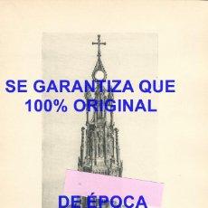 Coleccionismo: SANGUESA NAVARRA CUSTODIA GOTICA DE LA CATEDRAL HUECOGRABADO 240X170 MM E46. Lote 289497948