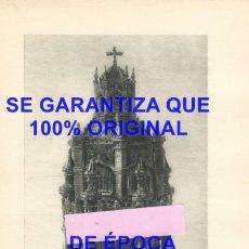 Coleccionismo: BARCELONA CUSTODIA GOTICA HUECOGRABADO MUSEO DE ARTES DECORATIVAS 240X170 MM E46. Lote 289498238