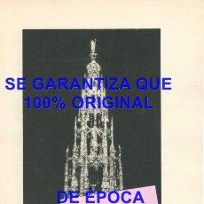 Coleccionismo: CORDOBA CUSTODIA GOTICA CATEDRAL HUECOGRABADO 240X170 MM E46. Lote 289498698