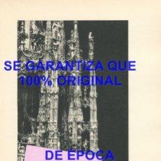 Coleccionismo: CORDOBA CUSTODIA GOTICA CATEDRAL DETALLE HUECOGRABADO 240X170 MM E46. Lote 289498823